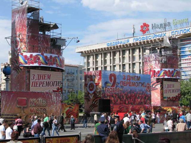 2011 chm den pribytiya 129