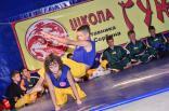 2012 tigrenok - festival vostochnyh edinoborstv v art-kveste 019