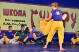 2012 tigrenok - festival vostochnyh edinoborstv v art-kveste 033