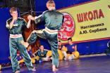2012 tigrenok - festival vostochnyh edinoborstv v art-kveste 052