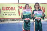 2012 tigrenok 1 sm foto 2-y chempionat 106