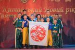 2014_kitayskiy_novyy_god_lugansk_224.jpg