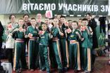 2017 noyab festival kikboksinga wpka serbin kiev04