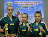 2018 fst ukraina kikboksing wpka serbin v kieve 005