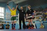 2018 kubok ukrainy kikboksng iska chempionat ukrainy kikboksing wpka po shkolnikam harkov 009