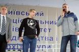 2019 mart chempionat ukrainy kikboksing iska kiev gun-fu serbin 004