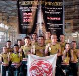 2021_wpka_chempionat_ukrainy_luganskaya_komanda_gun-fu_0.jpg
