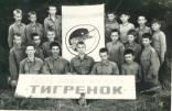 Arhivnye foto k 30-letiyu kluba serbina 0014