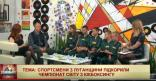 shkola_gun-fu_drakon_i_tigr_na_telekanale_ua_donbas.jpg